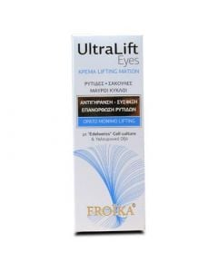 Froika Ultra Lift Cream Eyes 15ml