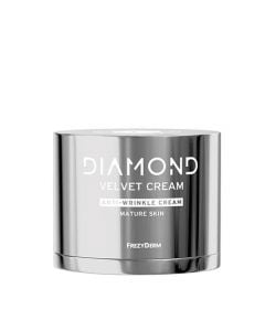 Frezyderm Diamond Velvet Cream Anti-Wrinkle 50ml