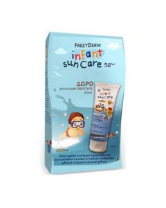 Frezyderm Infant Sun Care SPF50+ 100ml + 50ml