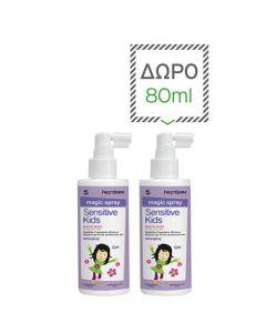 Frezyderm Sensitive Kid's Magic Spray 150ml + FREE 80ml