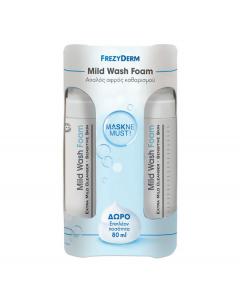 Frezyderm Mild Wash Foam 150ml Αφρός Καθαρισμού για Ευαίσθητα Δέρματα + ΔΩΡΟ Επιπλέον Ποσότητα 80ml