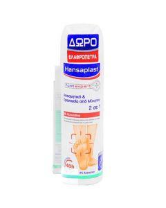 Hansaplast Fresh Active Spray 150ml Promo