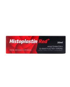 Heremco Histoplastin Red 20ml