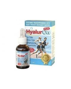Hyaluron Plus 30ml