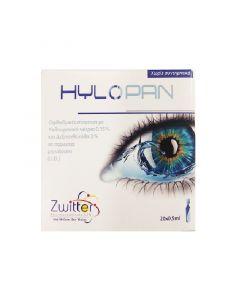Hylopan Eye Drops 20 x 0.5ml