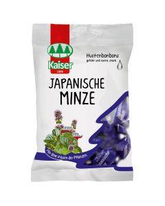 Kaiser Japanese Mint 60gr Καραμέλες για το Βήχα με Ιαπωνική Μέντα