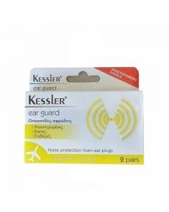 Kessler Ear Guard Foam