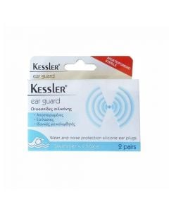 Kessler Ear Guard Silicone