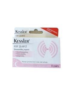 Kessler Ear Guard