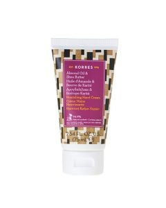 Korres Hand Cream Almond Oil & Shea Butter 75ml