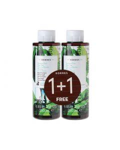 Korres Green Tea Showergel 2 x 250ml