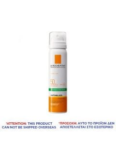 La Roche Posay Anthelios Anti-Brillance Ultra SPF50 75ml