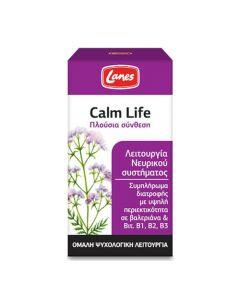 Lanes Calm Life 100 Tabs