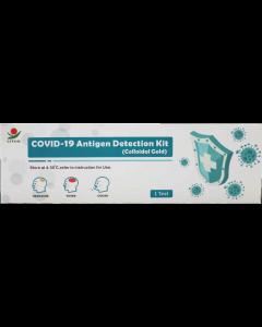 Lituo Rapid Test Covid-19 Τεστ Αντιγόνων του Κορωνοϊού SARS-CoV-2 1τμχ