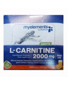 My Elements L-carnitine 2000mg Liquid 12 x 20ml