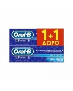 Oral-B 3D White Arctic Fresh 2 x 75ml