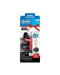 Oral-B Stages Power Star Wars Promo