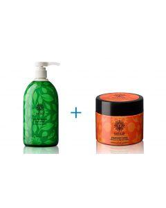 Garden Promo Pack Body Lotion Ginger & Green Tea 1lt Αναζωογονητικό Γαλάκτωμα Σώματος & Sugar Body Scrub 200ml Απολεπιστικό Σώματος