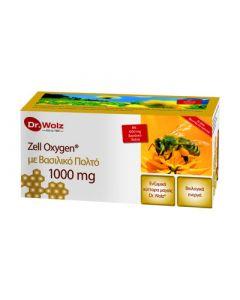 BestPharmacy.gr - Photo of Power Health Zell Oxygen Gold 14X20ml