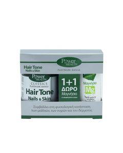Power Health Hair Tone Nails & Skin 30 Caps + Magnesium 10