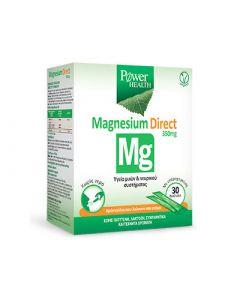 Power Health Magnesium Direct 350mg 30 Sticks