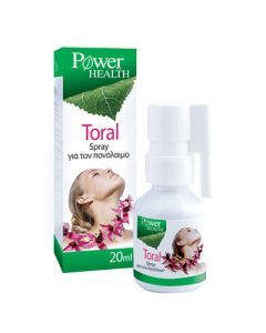 BestPharmacy.gr - Photo of Power Health Toral Spray 20ml