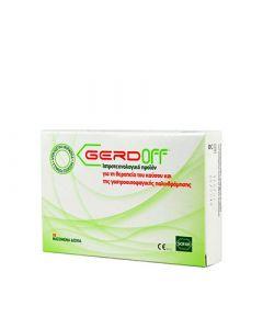 Sofar GerdOff
