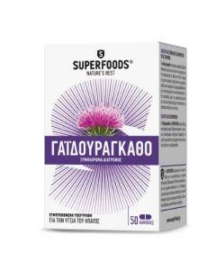 Superfoods Milk Thistle Eubias 50 Caps