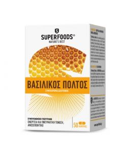 Superfoods Royal Jelly Eubias 50 Caps