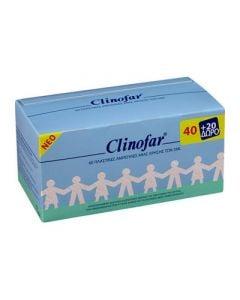 Clinofar Αμπούλες 60 x 5ml για Μύτη και Μάτια 40 Τεμάχια + 20 Τεμάχια ΔΩΡΟ