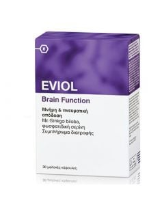 Eviol Brain Function 30 Caps για τη Μνήμη