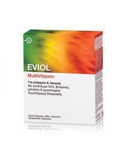 Eviol Multivitamin 30 Caps Πολυβιταμίνη