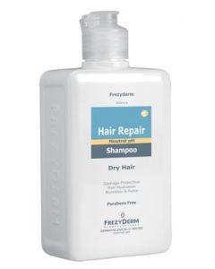 Frezyderm Hair Repair Shampoo Dry Hair 200ml Σαμπουάν για Ξηρά Μαλλιά