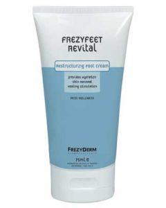 Frezyderm Frezyfeet Revital 75ml Nutritional Reconstructive Foot Cream