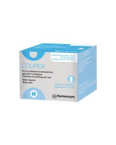 Harmonium Colipex 30 Φακελάκια x 2ml Περιποίηση Διαβητικού Δέρματος