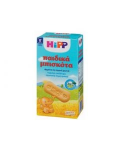 Hipp Παιδικά Μπισκότα Βανίλια από τον 8ο Μήνα 150gr