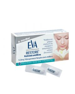 InterMed Eva Restore Vaginal Ovules 10 Vaginal Suppositories