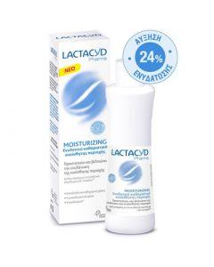 Lactacyd Pharma Moisturizing 250ml Καθαριστικό Ευαίσθητης Περιοχής Ενυδατικό