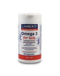 Lamberts Omega 3 For Kids 30 Caps Ωμέγα 3 για Παιδιά