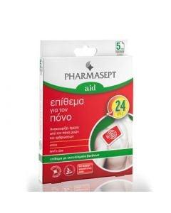 Pharmasept Pain Patch Επιθέματα για τον Πόνο 5 Τεμάχια