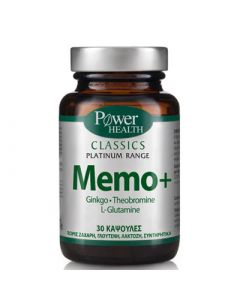 Power Health Memo+ 30 Caps για τη Μνήμη