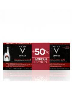 Vichy Aminexil Clinical 5 Homme