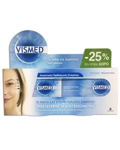 Vismed Lubricant Eye Drops 0.18% 30 + 10 Items FREE