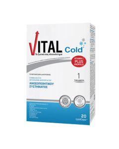 Vital Cold Vitamin C Plus Propolis 20 Caps
