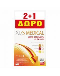 Omega Pharma XLS Medical Max Strength 3 x 40 Caps