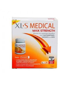 Omega Pharma XLS Medical Max Strength 40 Caps