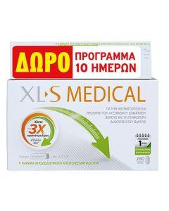 Omega Pharma Excellence XLS Medical Fat Binder 180 Caps + 60 Caps