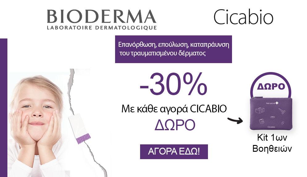 Bioderma Cicabio