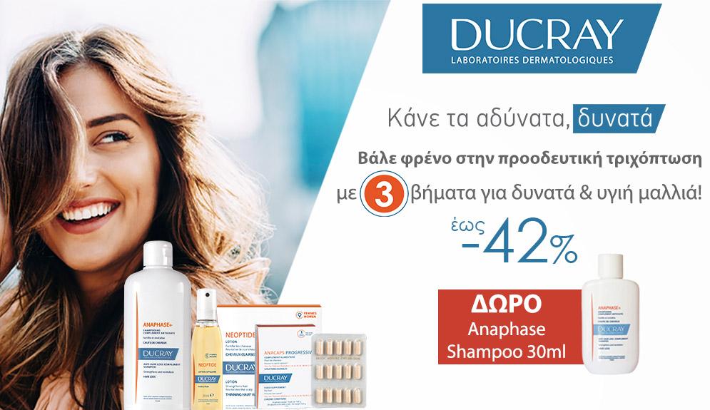 Ducray Bestpharmacy.gr