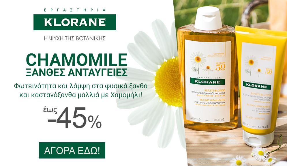 Klorane Chamomile Bestpharmacy.gr